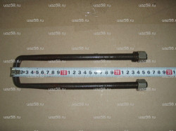 Стремянка усиленная УАЗ-452 (250мм)