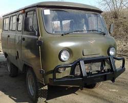 Бампер передний РИФ УАЗ-452 универсальный (452-10460)
